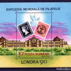 Timbres: ++ HB RUMANIA / ROMANIA / ROEMENIEAÑO 1990 YVERT NR.208 NUEVA LA EXPOSICIÓN FILATÉLICA. Lote 153142870