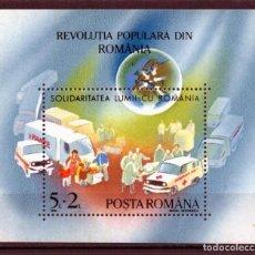 Timbres: ++ HB RUMANIA / ROMANIA / ROEMENIE AÑO 1990 YVERT NR. 209 NUEVA LA REVOLUCION RUMANA. Lote 153144002