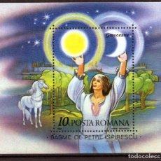 Francobolli: ++ HB RUMANIA / ROMANIA / ROEMENIE AÑO 1987 YVERT NR. 190 NUEVA CUENTOS DE PETRE ISPIRESCU. Lote 161282733