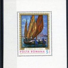 Timbres: ++ HB RUMANIA / ROMANIA / ROEMENIE AÑO 1971 YVERT NR.90 NUEVA BARCOS - CUADRO DE N. DARASCU. Lote 153271006