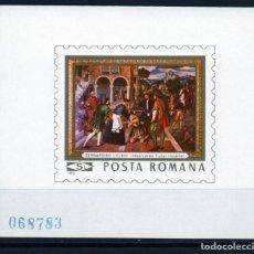 Timbres: ++ HB RUMANIA / ROMANIA / ROEMENIE AÑO 1969 YVERT NR.75 NUEVA CUADRO DE BERNARDINO LICINIO. Lote 153271138
