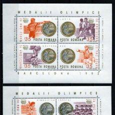 Timbres: ++ HB RUMANIA / ROMANIA / ROEMENIE AÑO 1992 YVERT NR.225/26 NUEVA MEDALLAS OLIMPICAS BARCELONA. Lote 153409866