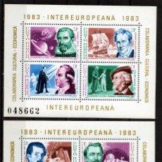 Timbres: ++ HB RUMANIA / ROMANIA / ROEMENIE AÑO 1983 YVERT NR.159/60 NUEVA COLABORACIÓN INTEREUROPEA. Lote 153410038