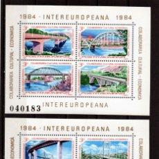 Sellos: ++ HB RUMANIA / ROMANIA / ROEMENIE AÑO 1984 YVERT NR.166/67 NUEVA COLABORACIÓN INTEREUROPEA. Lote 153410130