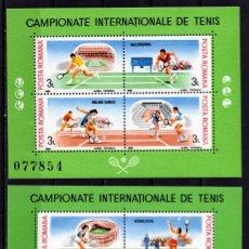 Timbres: ++ HB RUMANIA / ROMANIA / ROEMENIE AÑO 1984 YVERT NR.168/69 NUEVA CAMPEONATO DE TENIS. Lote 153410750