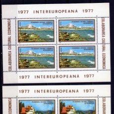 Timbres: ++ HB RUMANIA / ROMANIA / ROEMENIE AÑO 1977 YVERT NR.3033/34 NUEVA COLABORACIÓN INTEREUROPEA. Lote 153410970