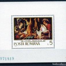 Timbres: ++ HB RUMANIA / ROMANIA / ROEMENIE AÑO 1970 YVERT NR.79 NUEVA CUADRO - CAZA. Lote 153412070