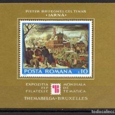 Timbres: ++ HB RUMANIA / ROMANIA / ROEMENIE AÑO 1975 YVERT NR.122 NUEVA EXPO. FILATELICA BRUXELLES. Lote 153412098