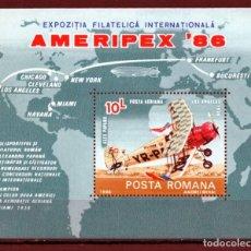 Sellos: ++ HB RUMANIA / ROMANIA / ROEMENIE AÑO 1986 YVERT NR.184 NUEVA EXPO. FILATELICA AMERIPEX. Lote 203826870