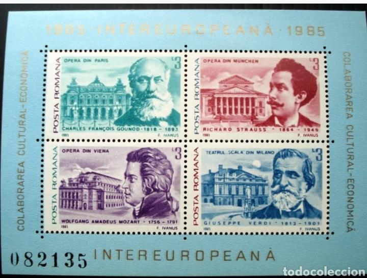RUMANIA: INTEREUROPEANA 1985,MNH (Sellos - Extranjero - Europa - Rumanía)