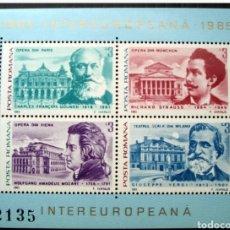 Sellos: RUMANIA: INTEREUROPEANA 1985,MNH. Lote 153492388