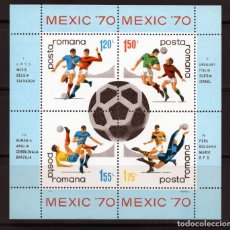Sellos: ++ HB RUMANIA / ROMANIA / ROEMENIE AÑO 1970 YVERT NR.76 NUEVA FUTBOL - MEXIC. Lote 203827001