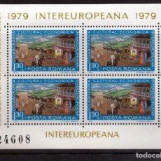 Timbres: ++ HB RUMANIA / ROMANIA / ROEMENIE AÑO 1979 YVERT NR.3148 NUEVA EUROPA. Lote 154711450