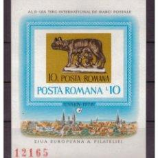 Sellos: RUMANIA AÑO 1978 YV HB 134A*** DÍA EUROPEO DE LA FILATELIA - ESCULTURA - ARTE. Lote 154731798