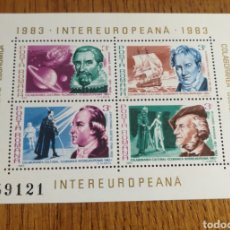 Sellos: RUMANIA : INTEREUROPEANA 1983 MNH.. Lote 155115016