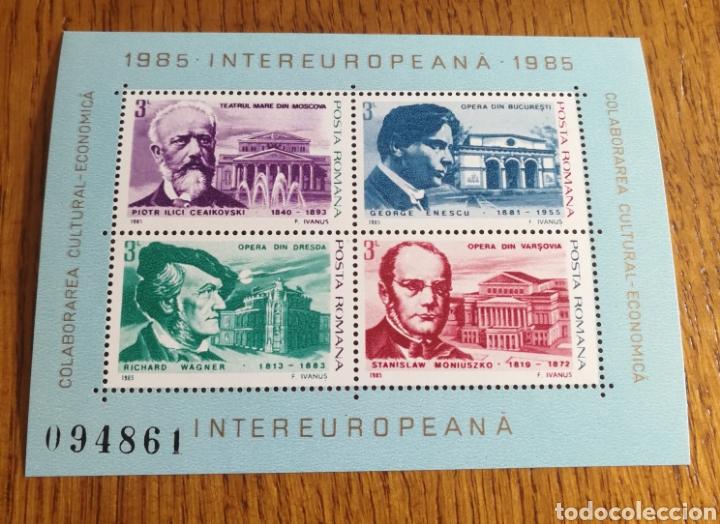 RUMANIA : INTEREUROPEANA 1985 MNH. (Sellos - Extranjero - Europa - Rumanía)