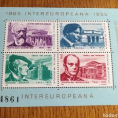 Sellos: RUMANIA : INTEREUROPEANA 1985 MNH.. Lote 155115197