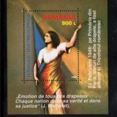 Sellos: RUMANIA HB 248** - AÑO 1998 - DIA DE LA BANDERA. Lote 155268002