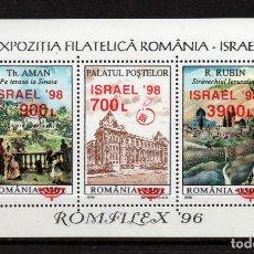 Sellos: RUMANIA HB 249** - AÑO 1998 - ISRAEL 98, EXPOSICION FILATELICA INTERNACIONAL. Lote 155268450