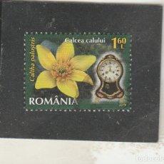 Sellos: RUMANIA 2013 - YVERT NRO. 5653 - USADO. Lote 155927134