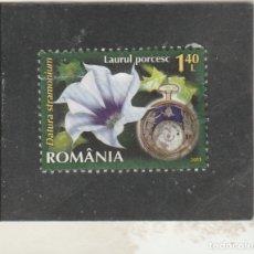 Sellos: RUMANIA 2013 - YVERT NRO. 5695 - USADO. Lote 155927349