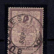 Sellos: RUMANIA 1903 YVES 151 CENTRADO VALOR APROXIMADO 100€ SELLO CLAVE BONITO MATASELLOS CENTRADO. Lote 156658826