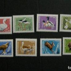 Sellos: RUMANIA-1968-Y&T 2423/30**(MNH). Lote 156739426