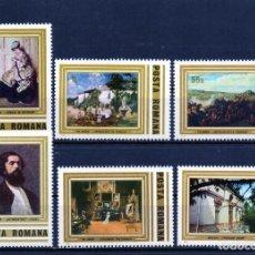 Timbres: ++ RUMANIA / ROMANIA / ROEMENIE AÑO 1981 YVERT NR. 3340/45 NUEVA TEODOR AMAN. Lote 157924714