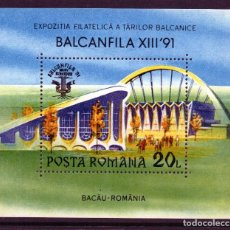Francobolli: ++ RUMANIA / ROMANIA / ROUMANIE AÑO 1991 YVERT NR.210 NUEVA BALCANFILA XIII. Lote 160588546