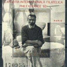 Sellos: RUMANIA 1982 HB IVERT 155 *** EXPOSICIÓN FILATÉLICA INTERNACIONAL - PHILEXFRANCE-82. Lote 161146046