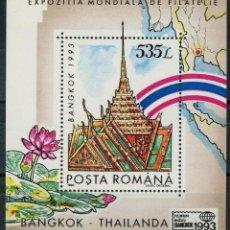Sellos: RUMANIA 1993 HB IVERT 230 *** EXPOSICIÓN FILATÉLICA INTERNACIONAL - BANGKOK-93. Lote 161147574