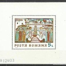 Sellos: RUMANIA - 1970 - MICHEL BLOCK 76** MNH. Lote 246276610