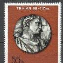 Sellos: RUMANIA - 1975 - MICHEL 3267** MNH . Lote 161258870