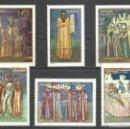 Sellos: RUMANIA - 1970 - MICHEL 2856/2861** MNH . Lote 161259130