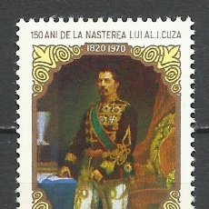 Francobolli: RUMANIA - 1970 - MICHEL 2835** MNH . Lote 161259174