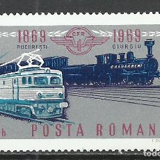 Stamps - Rumania - 1969 - Michel 2803** MNH - 161259242