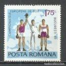 Sellos: RUMANIA - 1969 - MICHEL 2770** MNH . Lote 161259306