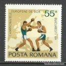 Sellos: RUMANIA - 1969 - MICHEL 2769** MNH . Lote 161259350