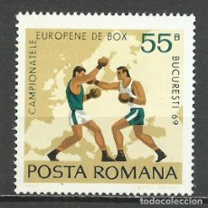 Stamps - Rumania - 1969 - Michel 2769** MNH - 161259350
