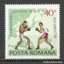 Sellos: RUMANIA - 1969 - MICHEL 2768** MNH . Lote 161259366