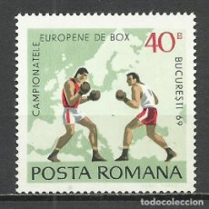 Stamps - Rumania - 1969 - Michel 2768** MNH - 161259366