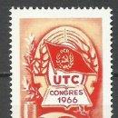 Sellos: RUMANIA - 1966 - MICHEL 2486** MNH . Lote 161259674
