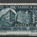 Sellos: RUMANIA - 1948 - MICHEL 1095** MNH . Lote 161259718