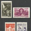 Sellos: RUMANIA - 1947 - MICHEL 1019/1022** MNH . Lote 161259846