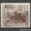 Sellos: RUMANIA - 1943 - MICHEL 756** MNH . Lote 161259942