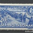 Sellos: RUMANIA - 1942 - MICHEL 751** MNH . Lote 161260022