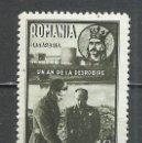 Sellos: RUMANIA - 1942 - MICHEL 750** MNH . Lote 161260062