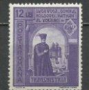 Sellos: RUMANIA - 1941 - MICHEL 704** MNH . Lote 161260186