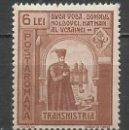 Sellos: RUMANIA - 1941 - MICHEL 703** MNH . Lote 161260382