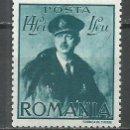 Sellos: RUMANIA - 1940 - MICHEL 624** MNH . Lote 161261166